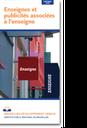Feuillet de l'urbanisme - Installer un commerce dans un immeuble de logement